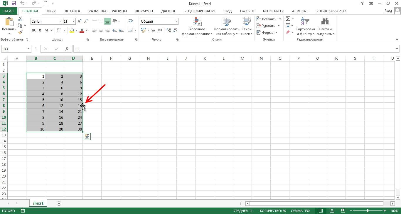 Перетаскивание для перемещения диапазона ячеек Excel