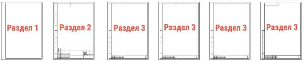 Титульный лист, основная надпись, последующие листы